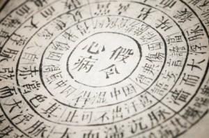 Dylan Sein, acupuncture, chinese medicine, herbal medicine